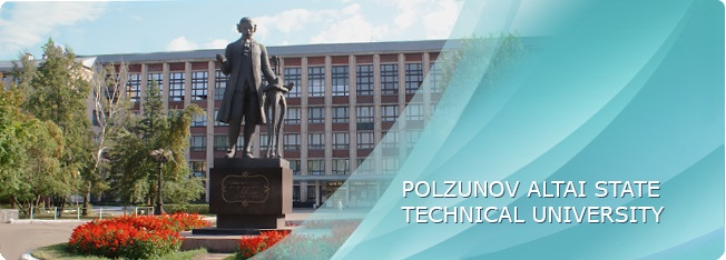 Polzunov Altai State Technical University