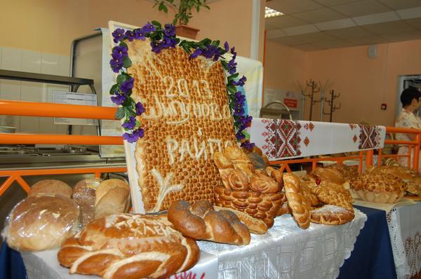 женщины конкурс пекарей картинки справедливости