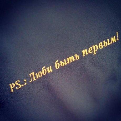 Курсовая школа актива Новости Студенческое правительство АлтГТУ Курсовая школа актива