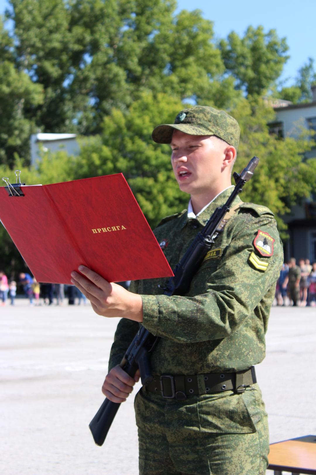 Принятие военной присяги картинки