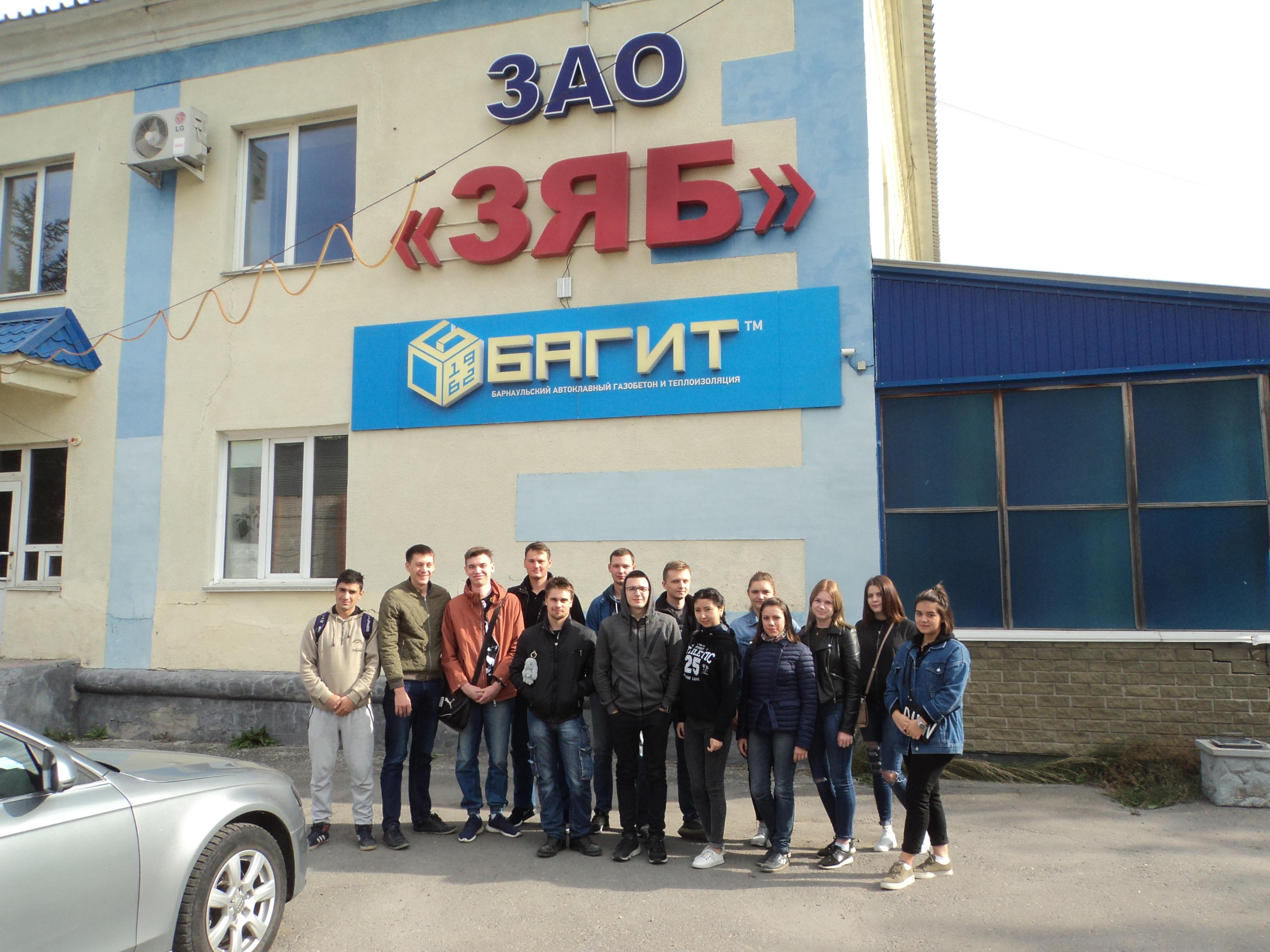 Завод ячеистого бетона сайт купить бетон для фундамента с доставкой цена московская область